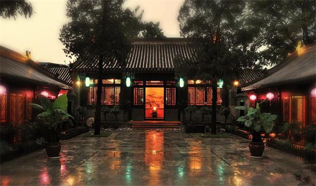 仿古建中式风格四合院的庭院设计景观----[四合茗苑]