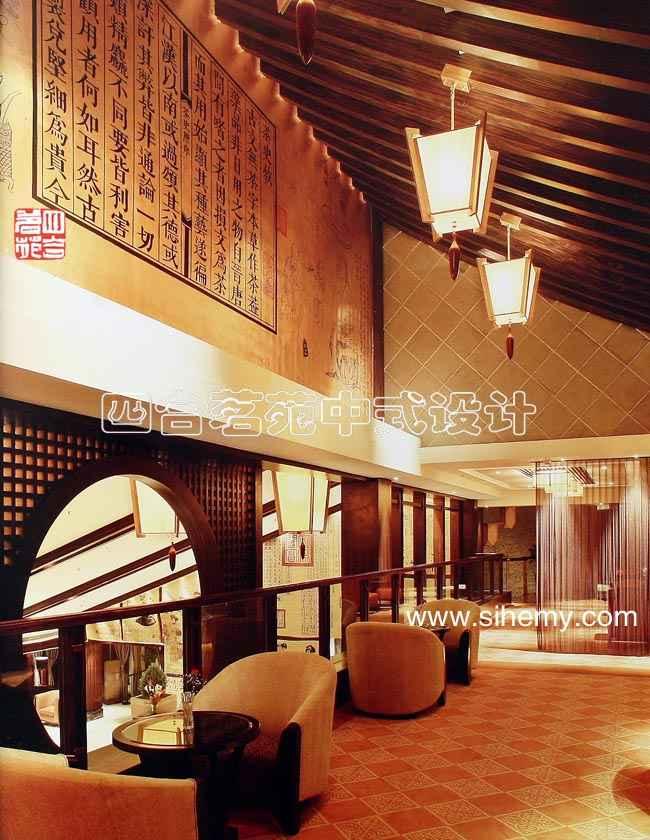 酒店装修设计风格 星级豪华酒店中式装修案例欣赏,四合院装