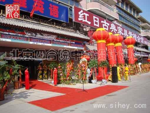 中式家具展厅装修设计 6000平米红日古典家具紫檀会馆旗舰
